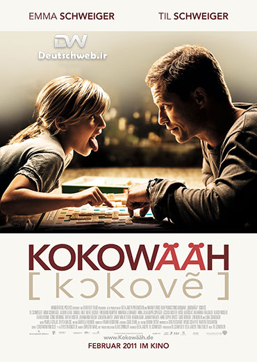 دانلود کالکشن فیلم آلمانی Kokowääh