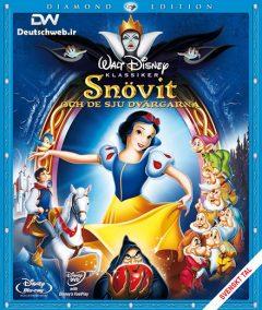 دانلود دوبله آلمانی انیمیشن Snow White 1937